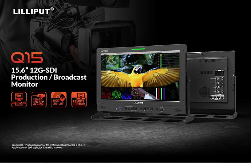 15.6 inch broadcast production studio monitor